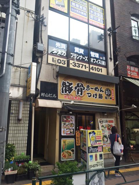 花屋さんのビルの隣、村山ビル3階に当店がございます