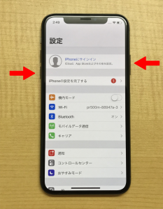 iPhoneX 電源オフ