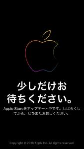iPhone Xs iPhone XsMax
