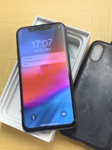 iPhone Repari FaceID