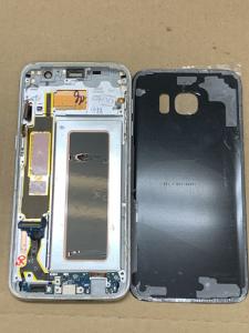 Galaxy Repair