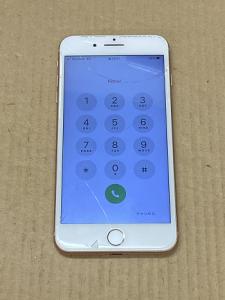 iPhone Repair 画面割れ バッテリー交換