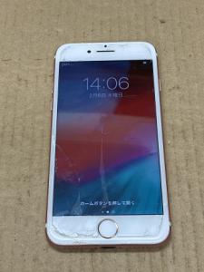 iPhone Pepair ガラス割れ修理